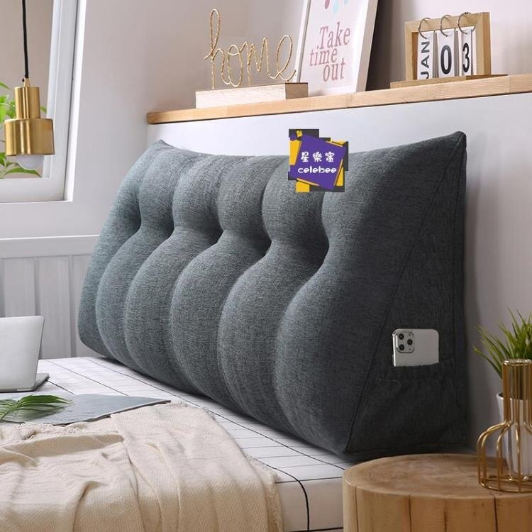 三角靠背枕 靠墊 棉麻三角床頭靠墊可拆洗床上大靠背雙人靠枕軟包榻榻米沙發T