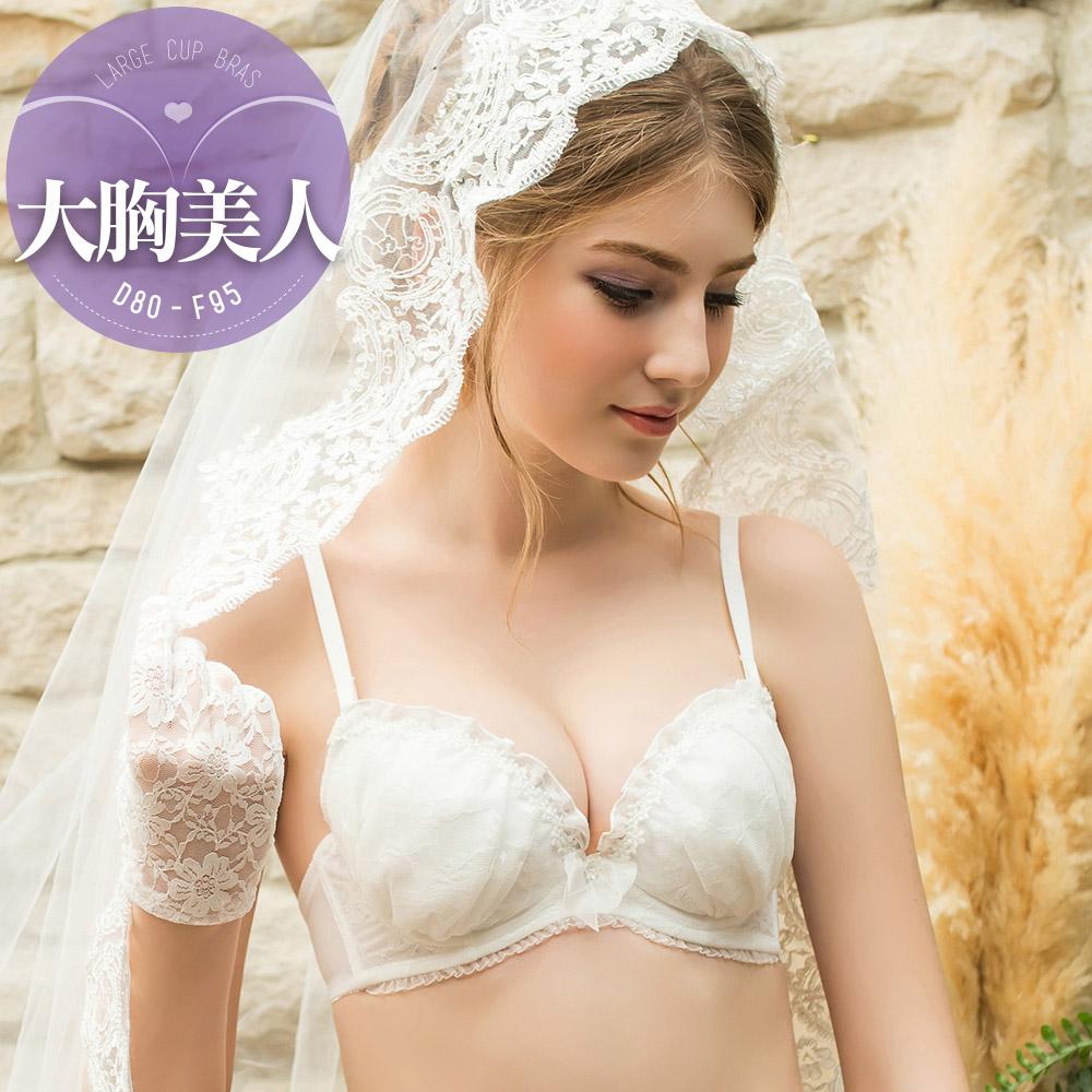 OnStreet蘿莉佳人E~G罩杯成套日本內衣-白色
