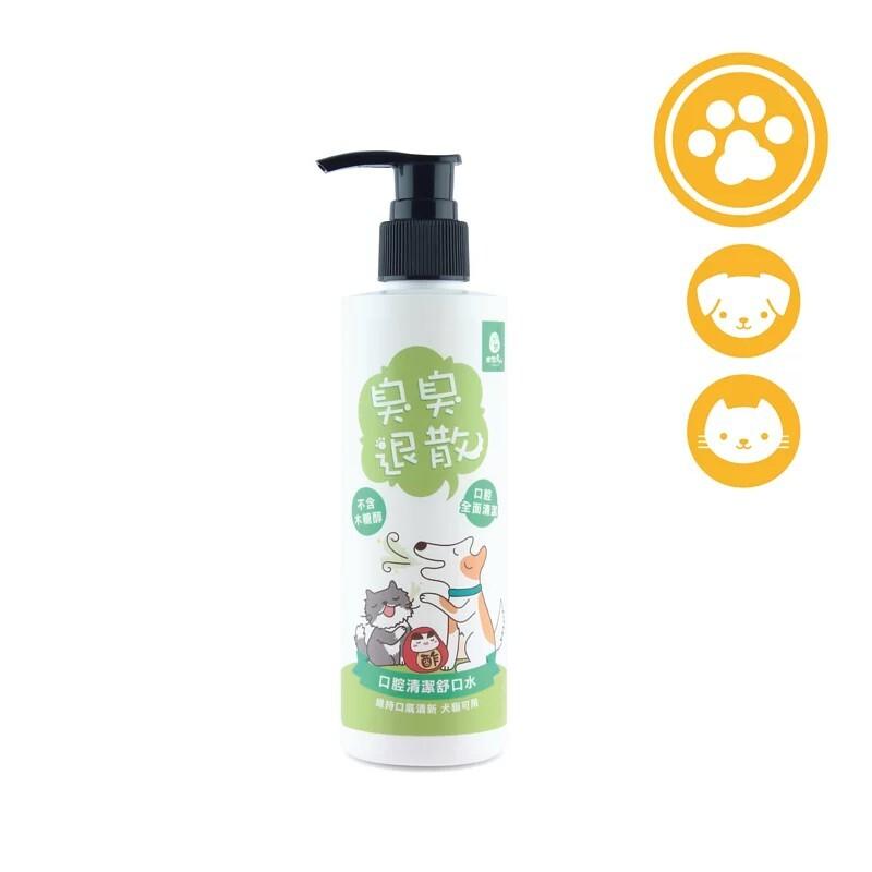 木酢達人-美容用品臭臭退散寵物口腔清潔舒口水 200ml