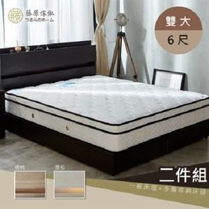 【藤原傢俬】兩件式房間組(床頭+3分床底) 雙人加大雪松 雙人加大