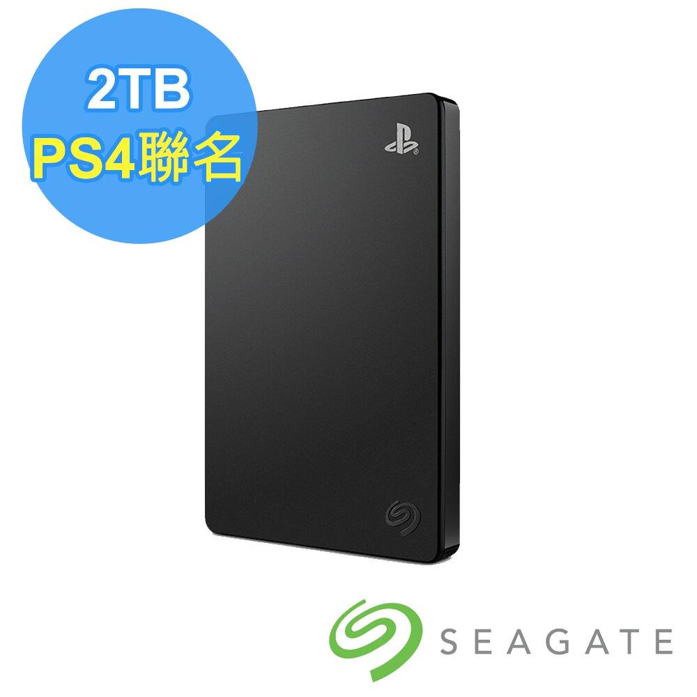 Seagate 希捷 2TB 2.5吋 Game Drive for PS4 外接式硬碟(STGD2000300)