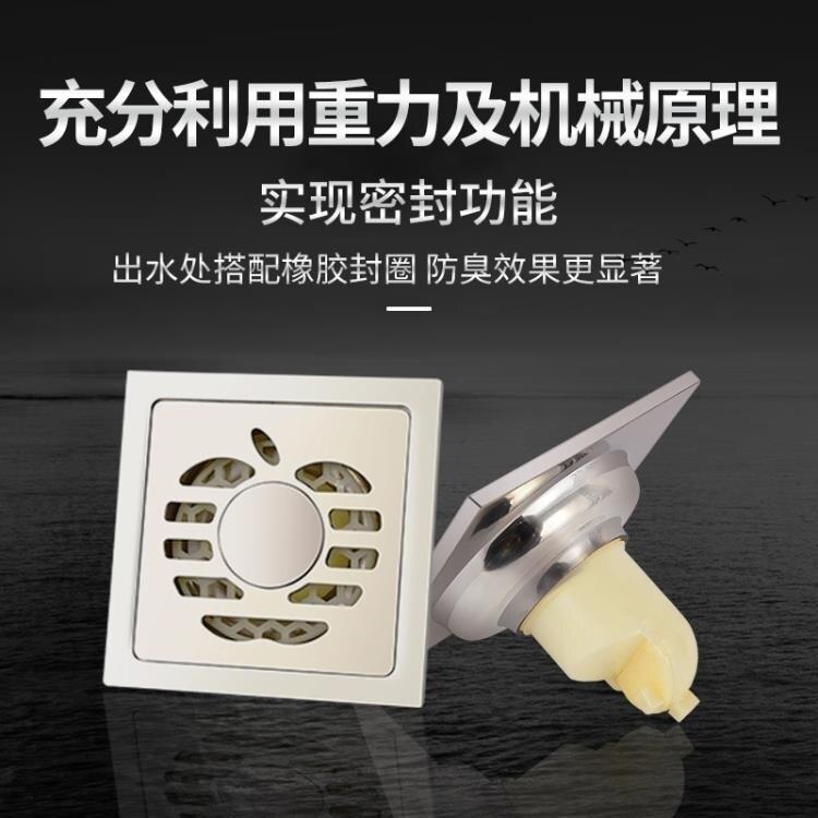 地漏防臭器硅膠內芯衛生間洗衣機雙用下水道不銹鋼密封圈浴室神器  釦子小鋪