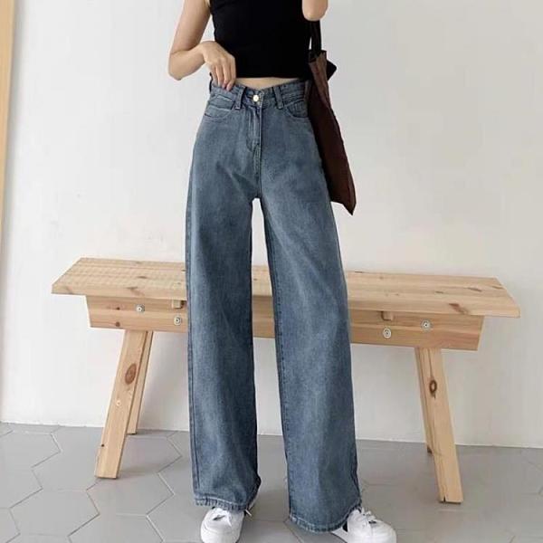 牛仔闊腿褲女高腰墜感直筒褲子夏季韓版拖地垂感顯瘦泫雅直筒褲女