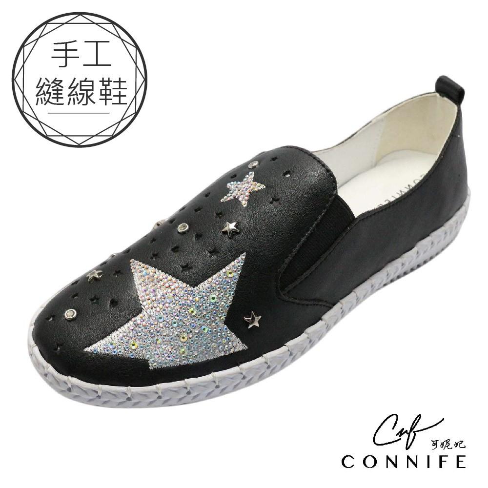 【CONNIFE 可妮妃】銀河星空大人手工縫線鞋-黑