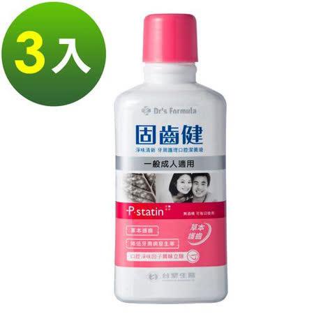 台塑生醫 淨味清新牙周護理口腔潔菌液(一般成人適用) 500g*3入