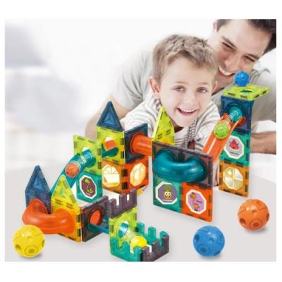 (積木城)兒童拼裝磁力百變軌道132件積木早教玩具(36m+)