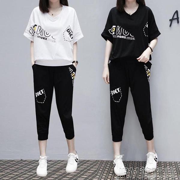 休閒套裝韓版寬鬆純棉休閒運動套裝女夏季新款大碼女裝胖mm顯瘦減齡兩 快速出貨