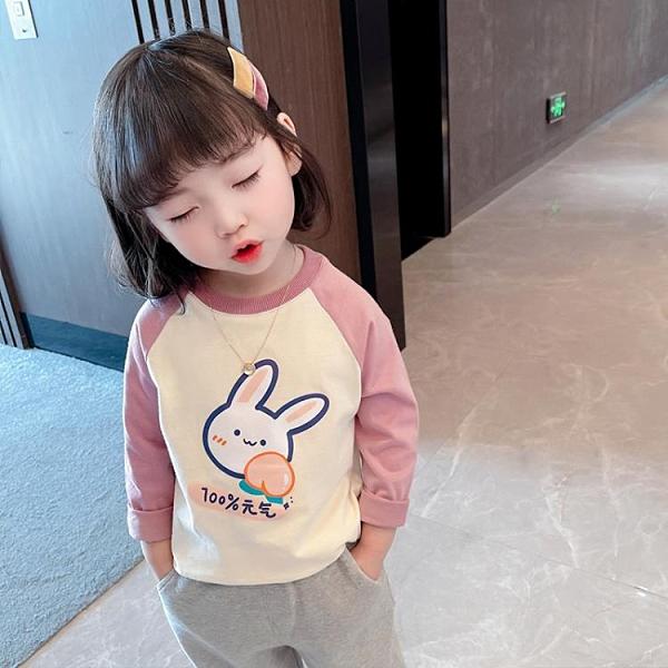 女童長袖t恤春秋純棉上衣短袖兒童洋氣小童夏裝女寶寶打底衫春裝T 幸福第一站