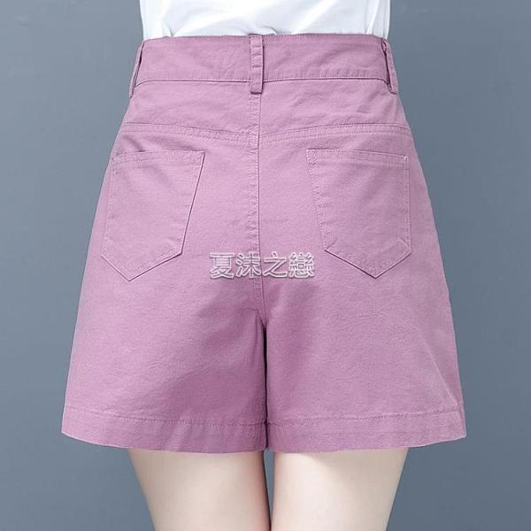 短褲 短褲女夏高腰寬鬆外穿新款闊腿褲大碼百搭夏季薄款純棉休閒褲快速出貨