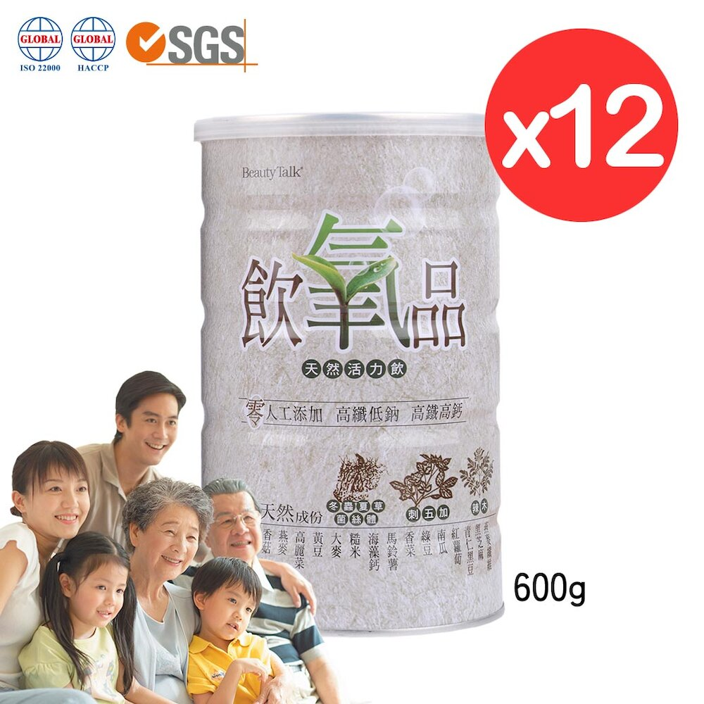 飲氧品Oxydrinks 天然活力飲600g 12罐組