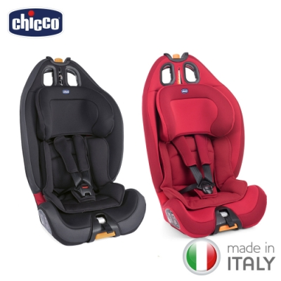 chicco-Gro-Up 123成長型安全汽座-多色選