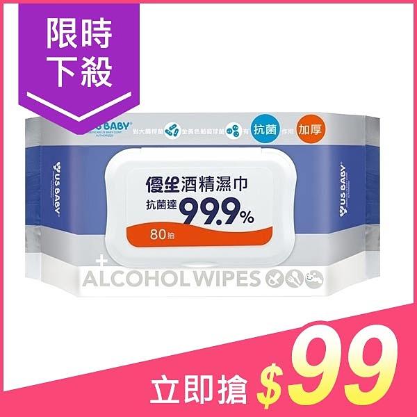 US BABY 優生 酒精濕巾(80抽)超厚型【小三美日】$120