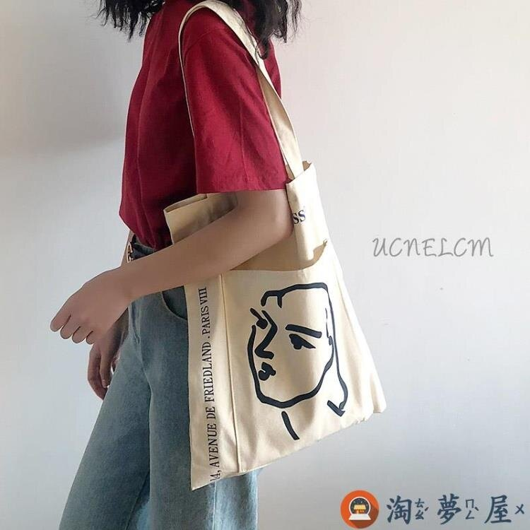 簡約百搭文藝帆布包側背包手提包帆布袋女包大包
