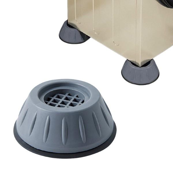 8825 洗衣機減震防滑墊 滾筒洗衣機腳墊減震墊 通用家具腳墊增高 防震墊