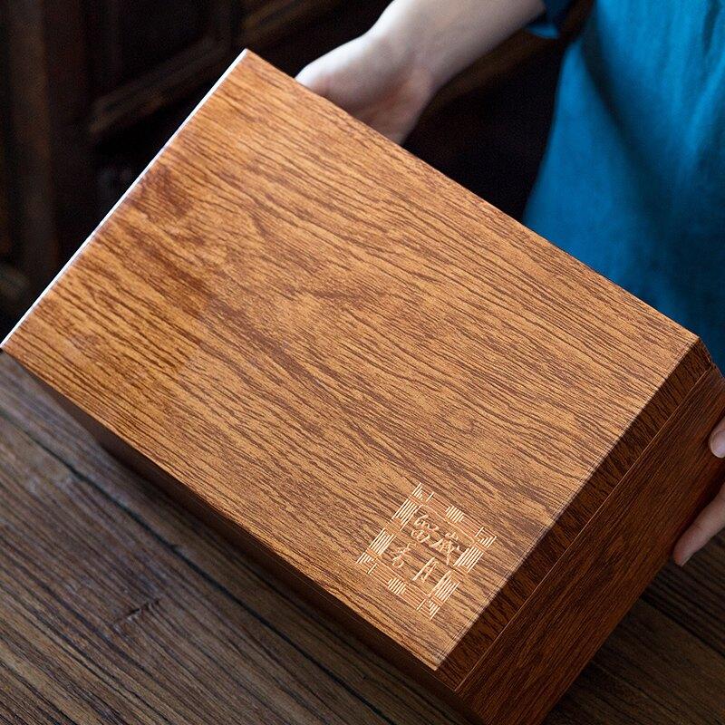 哥窯茶葉罐包裝盒空禮盒裝空盒子禮品盒中號通用訂制龍井綠紅白茶