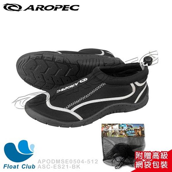 AROPEC 防滑水鞋 (男女通用) 低筒防滑鞋 Outrunner 套鞋 膠底鞋 防磨鞋 原價NT.490元