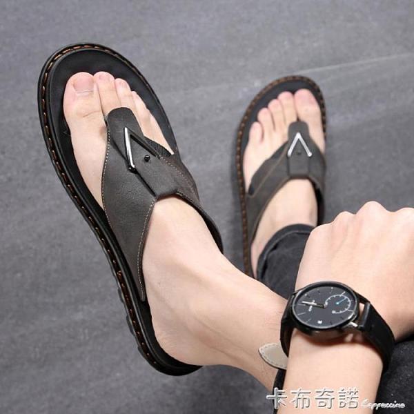 拖鞋男室外潮夏季韓版個性新款涼鞋防滑外穿夾趾涼拖人字拖鞋 卡布奇諾