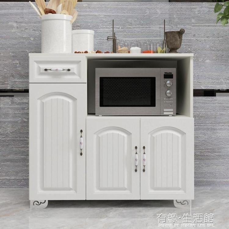 餐邊櫃現代簡約廚房置物櫃碗櫃微波爐櫃子儲物多功能茶水櫃收納櫃AQ