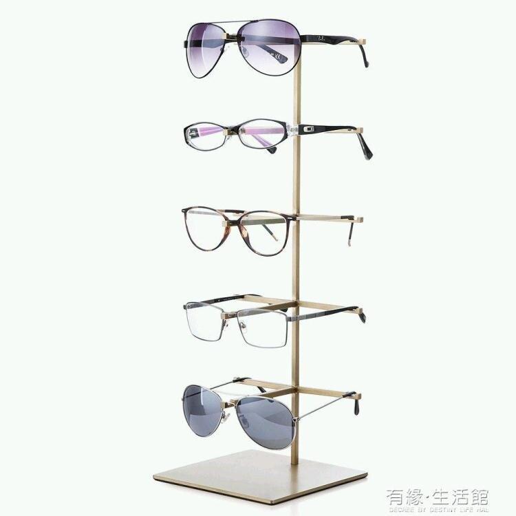 眼鏡店收納架陳列裝飾道具眼鏡貨架墨鏡支架不銹鋼眼鏡架子展示架