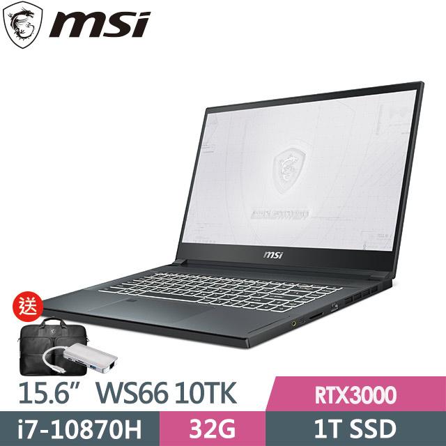 "msi WS66 10TK-485TW(i7-10870H/32G/1T SSD/RTX3000 6G/15.6"" UHD/Win10PRO)繪圖筆電"