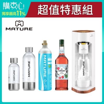 (5/1-5/31加碼送5%超贈點)(超值時惠組)MATURE美萃 Luxury440系列氣泡水機-木華白