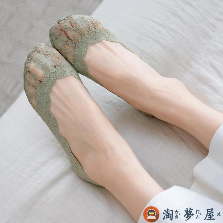 實惠5雙裝 船襪女淺口純棉蕾絲硅膠防滑隱形日系可愛薄款襪子