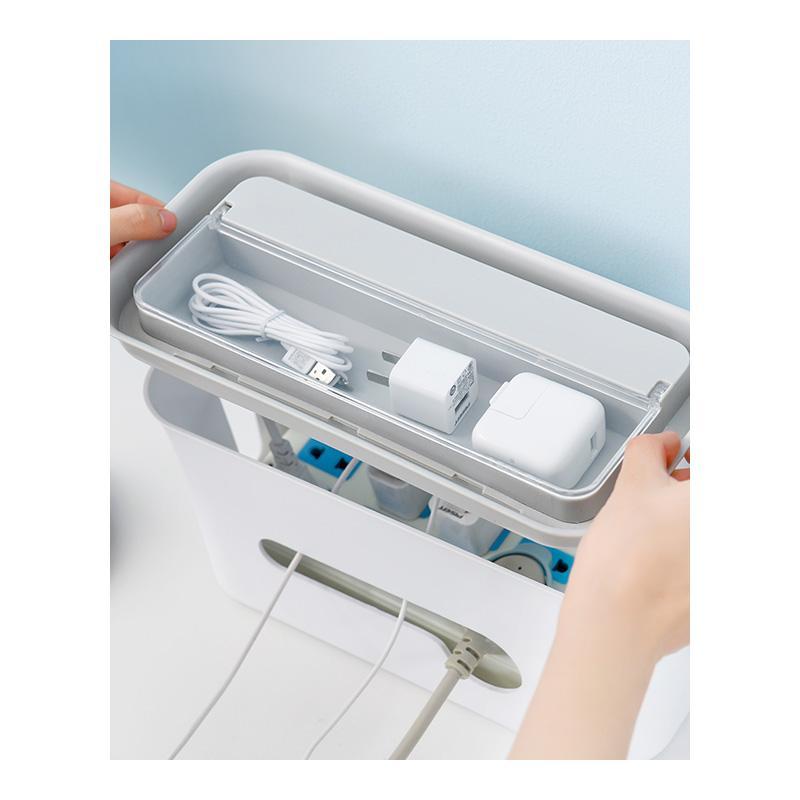 充電器收納盒 理線盒電源線數據線電線收納盒充電器集線盒插線板插座插排理線器『XY17704』