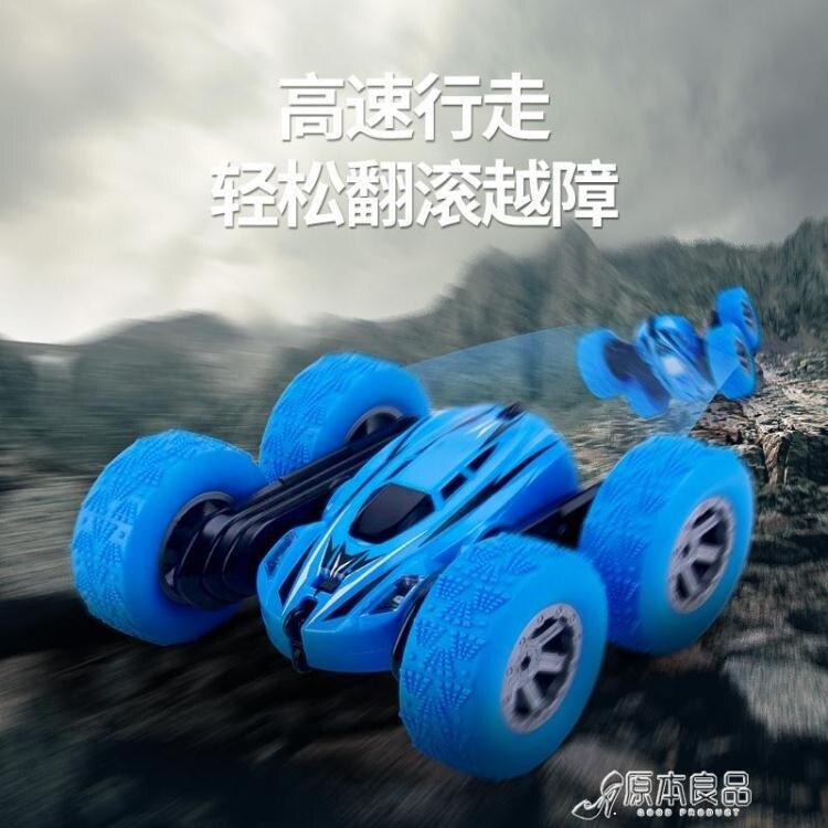 玩具車 抖音2.4g扭臂車扭變車翻滾旋轉特技遙控車兒童玩具車