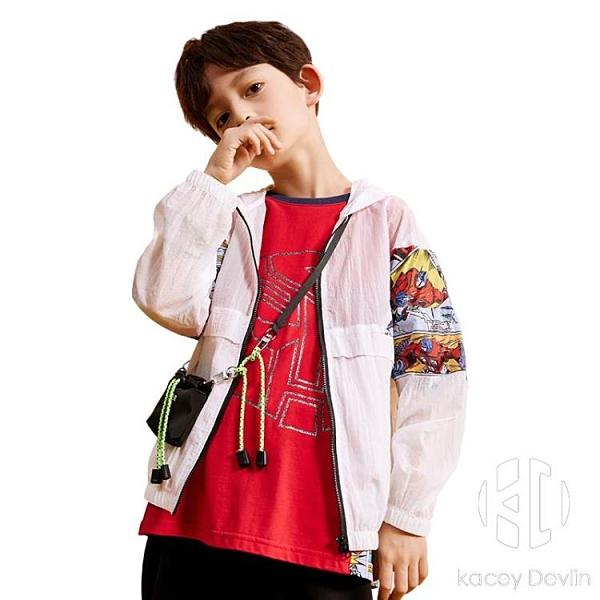 男童防曬衣夏裝兒童外套薄款中大童寬鬆【Kacey Devlin】
