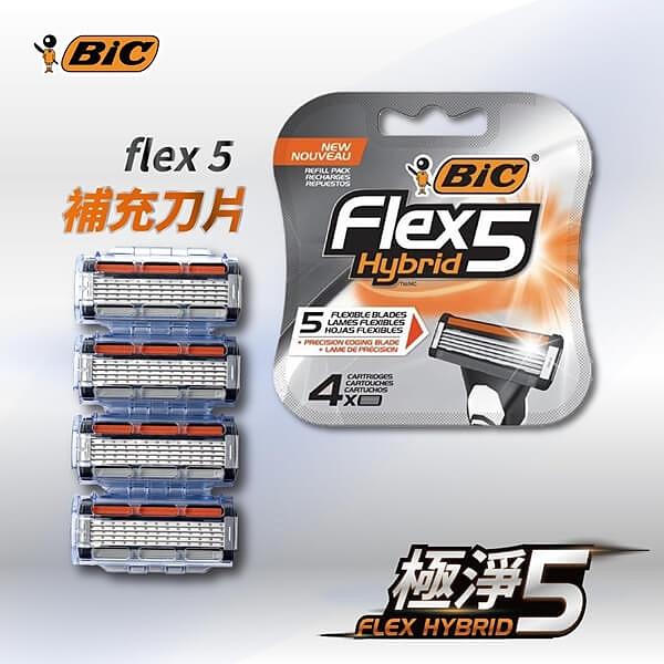 BIC比克台灣 極淨5 刮鬍刀 加購補充刀片(4片)