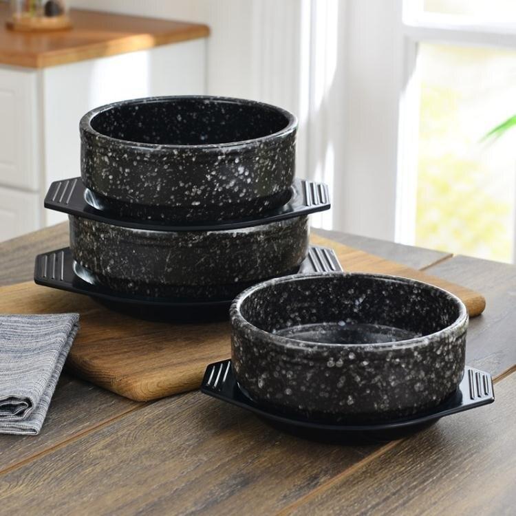 石鍋拌飯專用石鍋 韓式 麥飯石韓式石鍋拌飯專用鍋 大醬湯家用碗