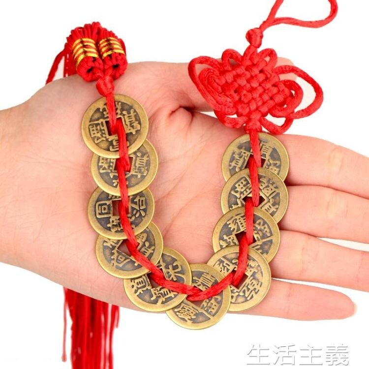 五帝錢 聚緣閣風水清代銅十帝錢掛件六帝五帝錢掛件中國結銅錢三帝散錢