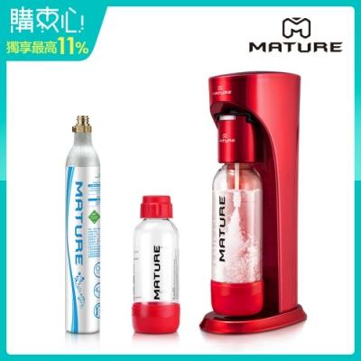 MATURE美萃 Classic410系列氣泡水機-金屬紅