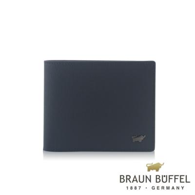 【BRAUN BUFFEL 德國小金牛】台灣總代理 默瑟 8卡皮夾-印度藍/BF361-313-II