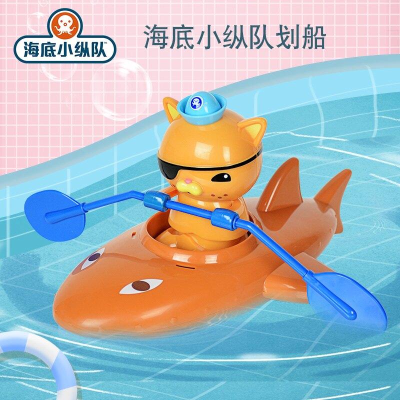 洗澡玩具 海底小縱隊兒童寶寶洗澡 神器玩具兒童噴水花灑男女孩戲水沐浴【XXL5191】