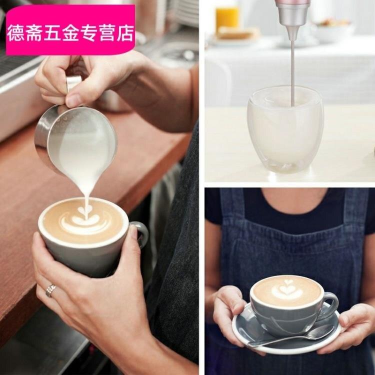 出口型可充電手持電動攪拌器 打蛋器 打奶器 雞尾酒咖啡打泡器【全館免運】