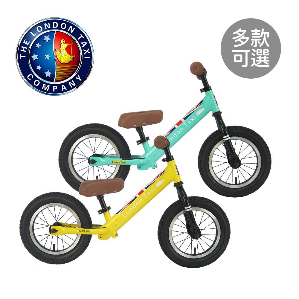 london taxi 英國 專業充氣胎幼兒平衡滑步車-多色可選