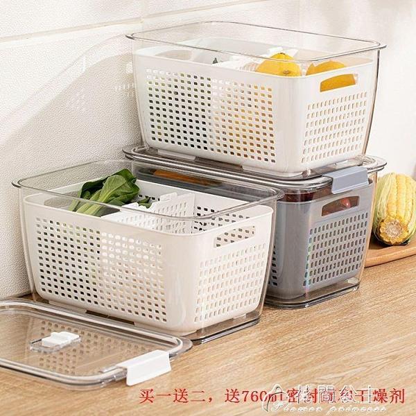 冰箱收納冰箱保鮮盒果蔬肉類生鮮盒冷藏保鮮密封盒雞蛋收納盒食品儲物 快速出貨YJT