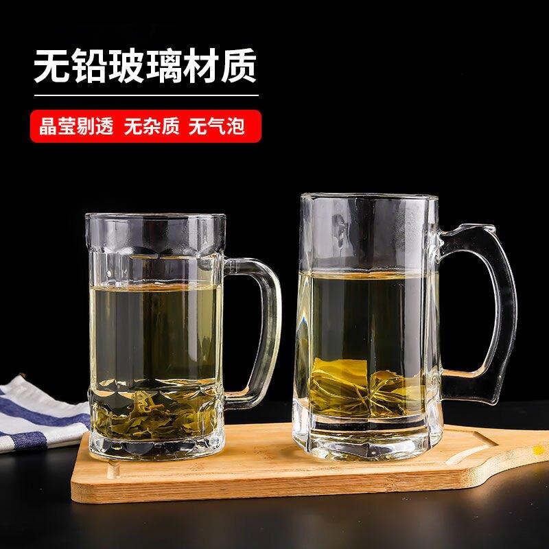 家用大號啤酒杯耐熱玻璃杯加厚帶把扎啤杯大容量泡茶杯水杯果汁杯