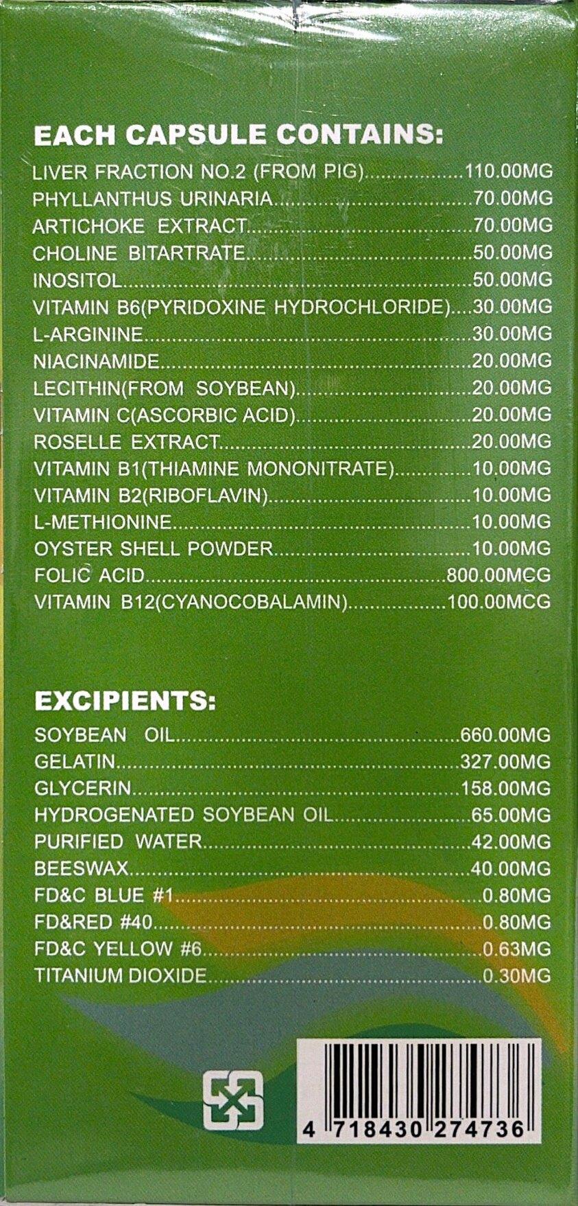 買3送1 (美國原產)美康寶 60粒/罐,朝鮮薊+珍珠草+肝精+洛神花+葉酸+蛋胺酸+精氨酸+B群