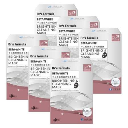 台塑生醫Dr's Formula 十二胜肽亮白淨化黑面膜 (5片/盒)*6盒入
