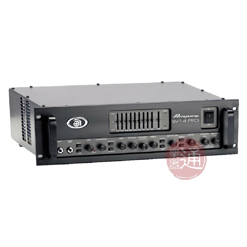 Ampeg / SVT-4 Pro 1200W 電貝斯真空管音箱頭【樂器通】
