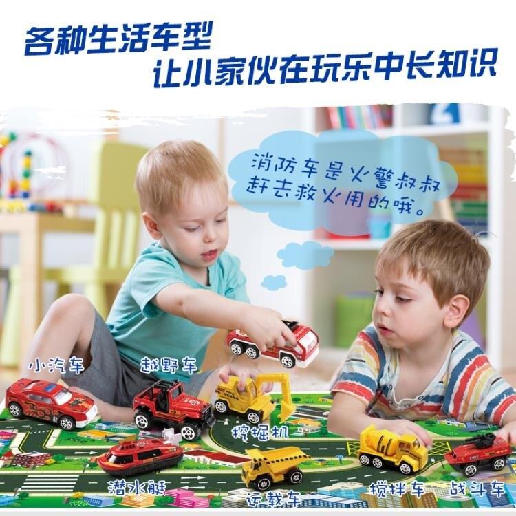 玩具車小汽車合金車模工程消防套裝各類車3-45歲兒童益智禮物男孩