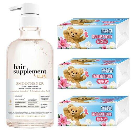 【預購】髮的補給角蛋白胺基酸護髮乳450ml(贈衛生紙3包)【愛買】