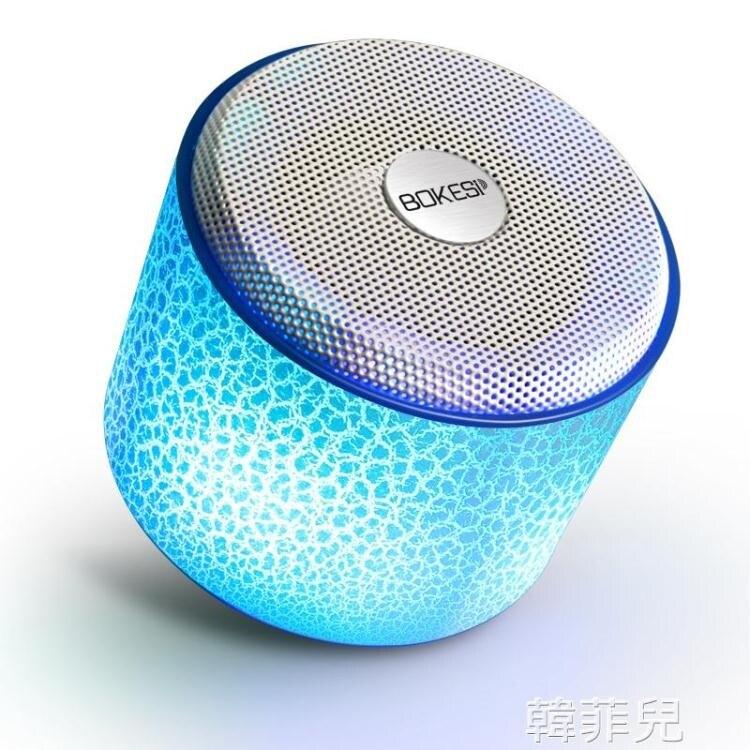 藍芽喇叭 博可斯X1 筆記本電腦小音響台式機桌面迷【韓尚優品】