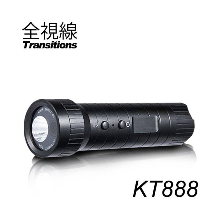 【APP限定】全視線KT888 1080P戶外強光手電筒超廣角防水型攝影機