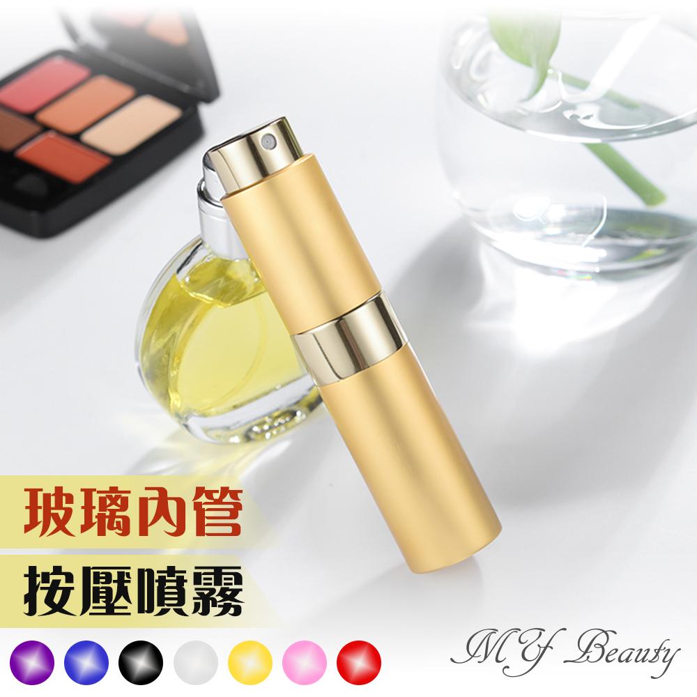 MYBeauty 香水旋轉填充瓶-15ml(金)