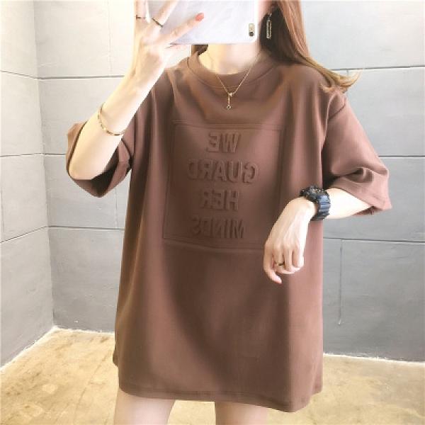 中大尺碼T恤寬鬆上衣K1501夏季中長款凹凸韓版短袖T恤女ins上衣NE416韓衣裳