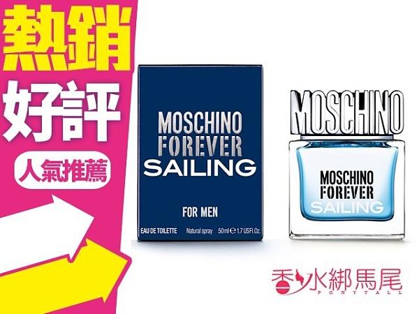 Moschino Forever Sailing 揚帆男性淡香水 30ml◐香水綁馬尾◐