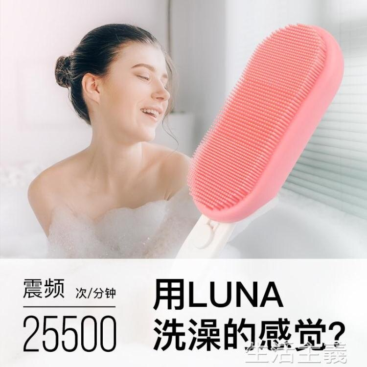 洗澡神器 新INNERNEED電動洗澡刷搓澡沐浴按摩長柄【韓尚優品】